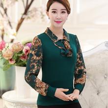 [zhiyajie]妈妈春装40岁50小衫衬