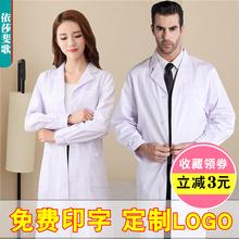 白大褂zh袖医生服女la验服学生化学实验室美容院工作服