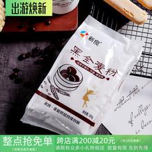 黑全麦zh粉家用全麦ba纯黑(小)麦粉馒头粉烘焙原材料