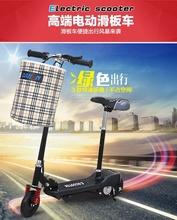 助力车zh动滑板车成ba城市自行车成年的折叠(小)巧代驾车