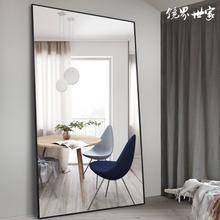 全身镜zh用穿衣镜落lw衣镜可移动服装店宿舍卧室壁挂墙镜子