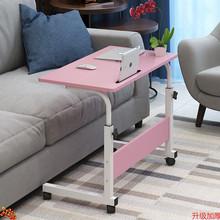 直播桌zh主播用专用lw 快手主播简易(小)型电脑桌卧室床边桌子