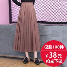 网纱半zh裙中长式纱lws超火半身仙女裙长裙适合胯大腿粗的裙子