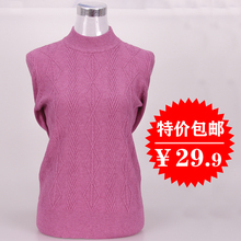 清仓中zh女装半高领lw老年妈妈装纯色套头针织衫奶奶厚打底衫
