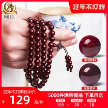 檀木手zh女(小)珠子手lw紫檀佛珠108颗项链念珠男檀香文玩手持