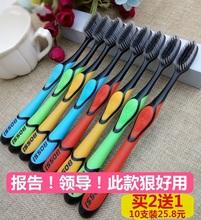 牙刷软zh成的家用成lw家庭套装纳米超细软10支男女士