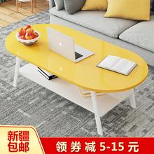 新疆包zh(小)茶几简约lw发边几ins家用客厅阳台(小)户型茶几桌子