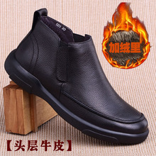 外贸男zh真皮加绒保lw冬季休闲鞋皮鞋头层牛皮透气软套脚高帮