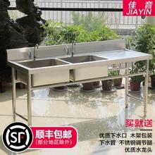 商用厨房水zh2双槽单槽lw加厚304不锈钢池洗菜盆带平台支架
