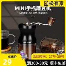 手摇磨zh机咖啡豆研fs动磨粉机便携家用(小)型手磨研磨器