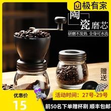 手摇磨zh机粉碎机 fs用(小)型手动 咖啡豆研磨机可水洗