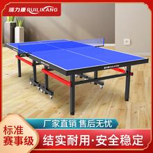 家用乒zh球台可折叠fs轮子标准专业比赛室内室外宝宝