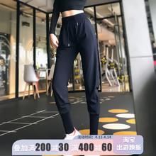 显瘦运zh长裤女收口ie松速干健身裤高腰跑步学生卫裤新