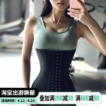 健身女zh升级式透气ie带运动束腰产后修复塑身衣腰封显瘦美体