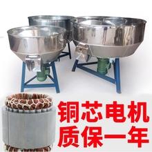 混合料zh备立式多功lp商用搅动家用(小)型拌料机搅拌机