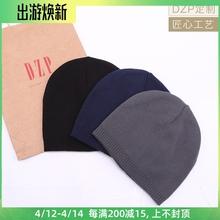 日系DzhP素色秋冬an薄式针织帽子男女 休闲运动保暖套头毛线帽