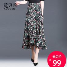 半身裙zh中长式春夏an纺印花不规则长裙荷叶边裙子显瘦