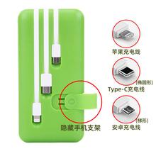 自带线zh电宝1万毫pi能手机快充一拖三线三合一多用移动电源