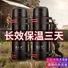保温水zh超大容量杯pi钢男便携式车载户外旅行暖瓶家用热水壶