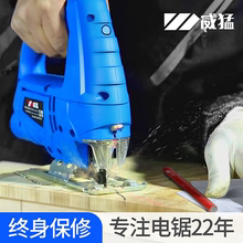 电动曲zh锯家用(小)型as切割机木工拉花手电据线锯木板工具