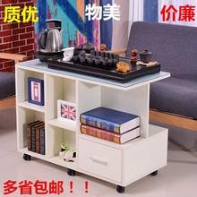 欧式移zh功夫茶几 as车 钢化玻璃带轮(小)茶桌 简约(小)户型茶台