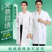 [zhscas]白大褂长袖医生纯棉工作服