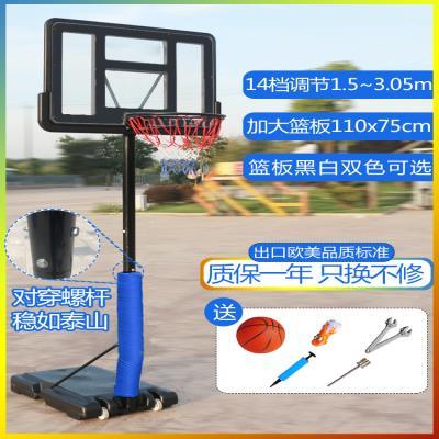 宝宝成zh青少年篮球as降移动(小)孩篮框训练家用户外幼儿园篮架
