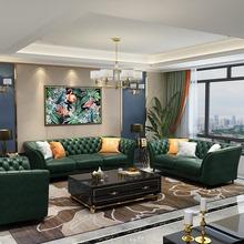 美式轻zh后现代真皮as厅头层牛皮组合三的(小)户型绿色拉扣沙发