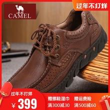 Camel/骆驼男鞋 秋冬季真厚底户zh15休闲鞋ng舒适皮爸爸鞋子