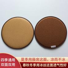 夏季双zh圆形垫凉席ng丝坐垫实木椅垫圆凳子办公室藤椅飘窗垫