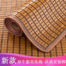 夏季沙zh凉席垫 麻ng 夏凉席防滑沙发垫 夏天麻将块凉垫定做