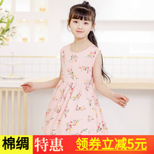 新式儿zh连衣裙夏季ng女童中大童棉绸裙沙滩裙的造棉薄式长裙