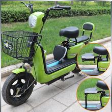 电动车zh童前置折叠ng板车电瓶车带娃(小)孩宝宝婴儿电车坐椅凳