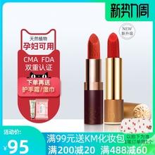 KM新zh兰kareanurrell口红纯植物(小)众品牌女孕妇可用澳洲