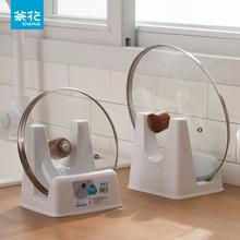[zhuaihuan]茶花锅盖架塑料锅盖砧板多