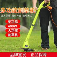 优乐芙zh电动家用剪bu电动除草机割杂草草坪机