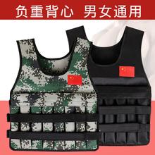 负重背zh可调节沙衣bu形负重男女跑步部队训练马甲包邮