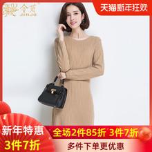 纯羊毛zh女中长式圆ng裙女秋冬中长式毛衣女套头打底衫女长袖
