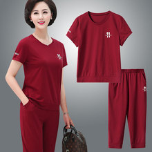 妈妈夏zh短袖大码套se年的女装中年女T恤2021新式运动两件套