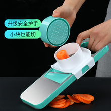 家用土zh丝切丝器多ei菜厨房神器不锈钢擦刨丝器大蒜切片机