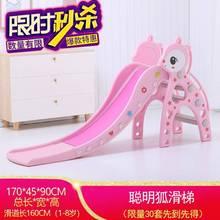 宝宝滑zh婴儿玩具宝ua梯室内家用乐园游乐场组合(小)型加厚加长