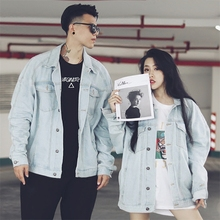 春秋学zh嘻哈潮牌牛ao男国潮落肩夹克宽松BF街舞hiphop情侣装