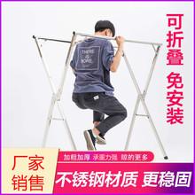 厂家折zh晾衣架不锈ui阳台室内外落地摆地摊双杠X型晒被凉衣