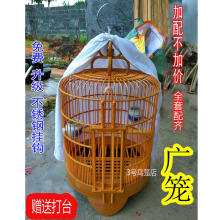 画眉鸟zh哥鹩哥四喜ui料胶笼大号大码圆形广式清远画眉竹
