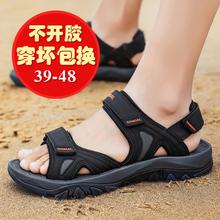 大码男zh凉鞋运动夏ui21新式越南潮流户外休闲外穿爸爸沙滩鞋男