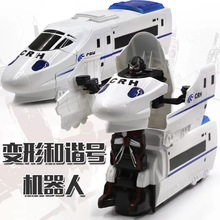 电动和zh号变形金刚ui火车玩具高铁动车高速列车大号男孩模型