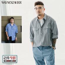 韦恩泽zh尔 cituiy打底衬衫 大码宽松条纹长袖衬衣衬衫男5999