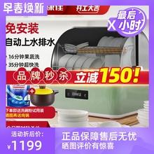 Konzha/康佳 ao4-T01X康佳台式全自动家用(小)型免安装