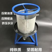 的工圆zh压榨机手动ao型过滤机螺旋脂渣压饼机挤水机