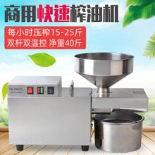中型商zh全自动冷热ao级电动不锈钢S9